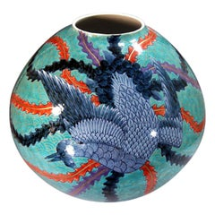 Japanese Contemporary Blue Purple Gold Porcelain Vase by Master Artist