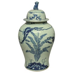 Large Blue & White Chinese Vase with Cover