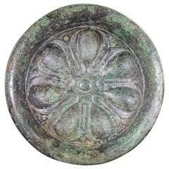 Large Bronze Basin, circa 400 BC