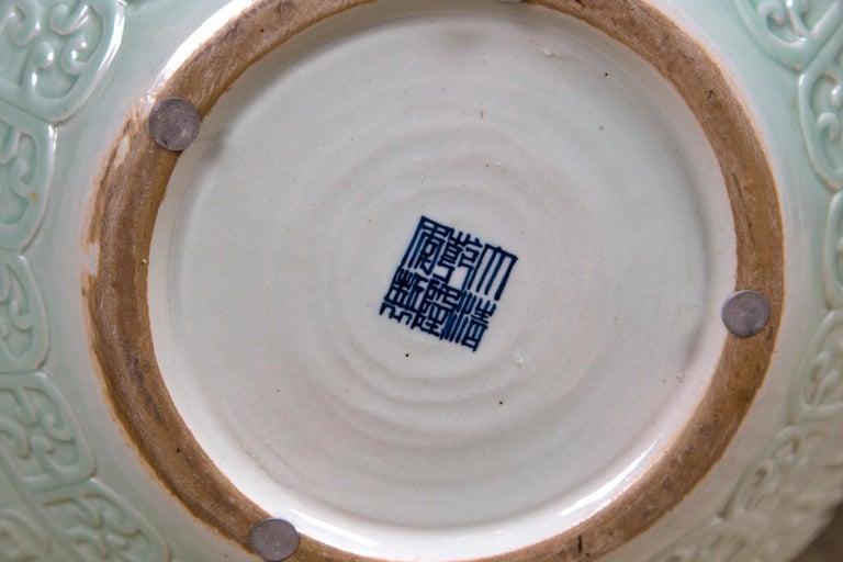 Large Celadon Bottle Neck Chinese Porcelain Vase For Sale 5