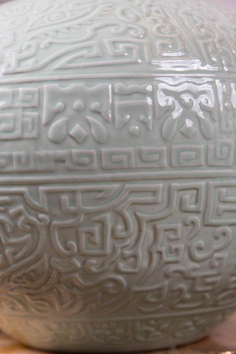 Large Celadon Bottle Neck Chinese Porcelain Vase For Sale 1