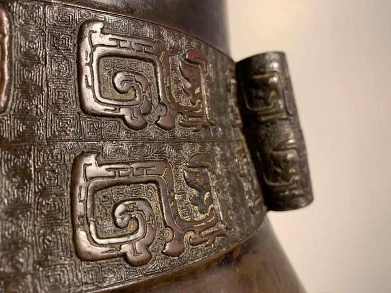 Large Chinese Archaistic Bronze Hu Arrow Vase, Ming/Qing Dynasty, 17th Century For Sale 2