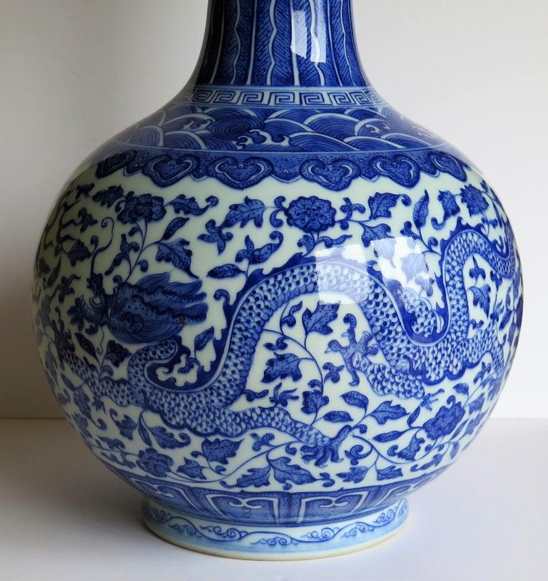 Large Chinese Blue and White Porcelain Bottle Vase, Qing Quianlong Mark For Sale 5