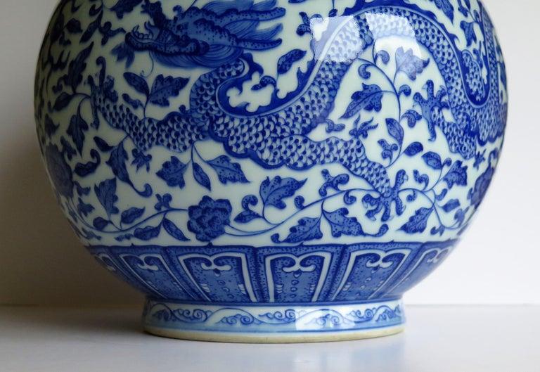 Large Chinese Blue and White Porcelain Bottle Vase, Qing Quianlong Mark For Sale 6