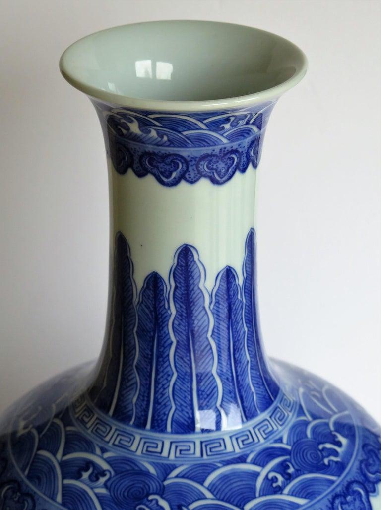 Large Chinese Blue and White Porcelain Bottle Vase, Qing Quianlong Mark For Sale 9