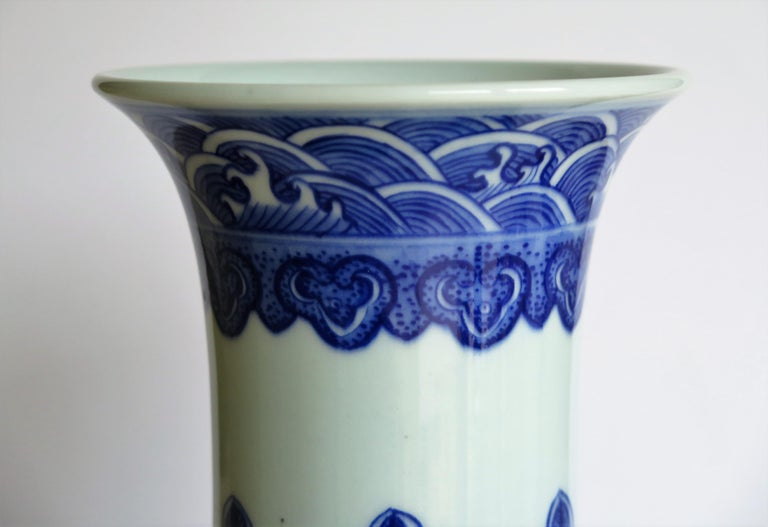 Large Chinese Blue and White Porcelain Bottle Vase, Qing Quianlong Mark For Sale 10