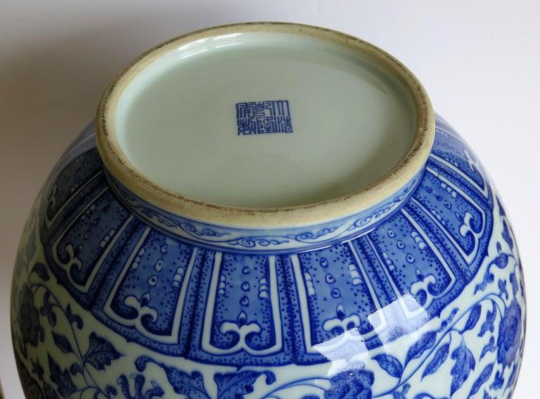 Large Chinese Blue and White Porcelain Bottle Vase, Qing Quianlong Mark For Sale 12