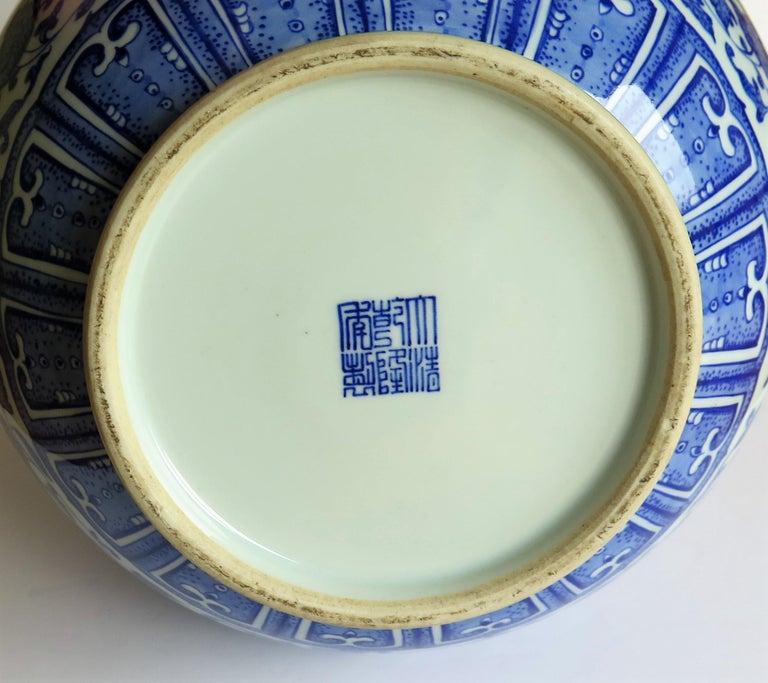 Large Chinese Blue and White Porcelain Bottle Vase, Qing Quianlong Mark For Sale 13