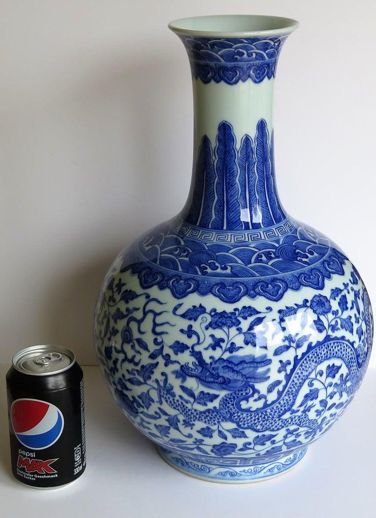 Large Chinese Blue and White Porcelain Bottle Vase, Qing Quianlong Mark For Sale 15