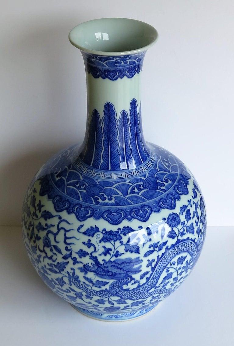 Large Chinese Blue and White Porcelain Bottle Vase, Qing Quianlong Mark For Sale 1