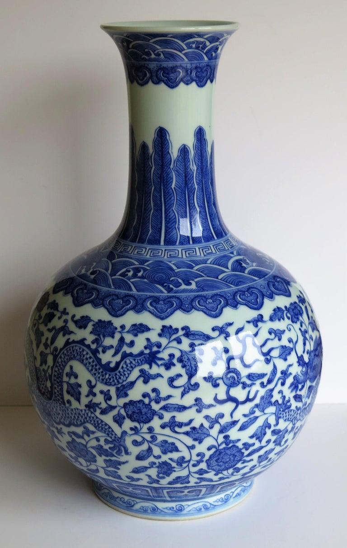 Large Chinese Blue and White Porcelain Bottle Vase, Qing Quianlong Mark For Sale 3