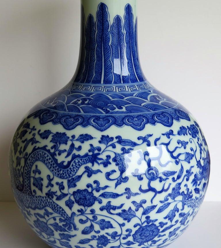Large Chinese Blue and White Porcelain Bottle Vase, Qing Quianlong Mark For Sale 4
