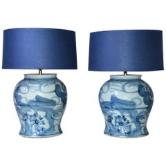 Large Chinese Blue Grey Pottery Table Lamps
