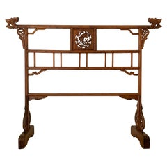 Large Chinese Carved Wood Robe Rack
