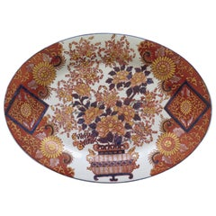 Large Chinese Export Platter or Plate Porcelain Six Character mark, Qing