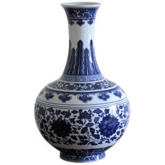 Large Chinese Export Porcelain Bottle Vase Blue and White Hand Painted
