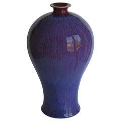 Large Chinese Export Porcelain Vase or Jar Plum Flambe Glaze, Late Qing Ca 1890
