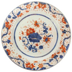 Export Porcelain Charger-The Elinor Gordon Collection-Chinese Imari Pattern