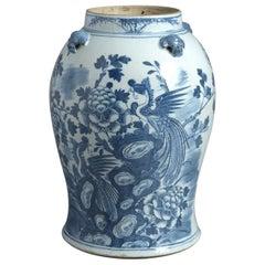 Large Chinese Kangxi Porcelain Vase