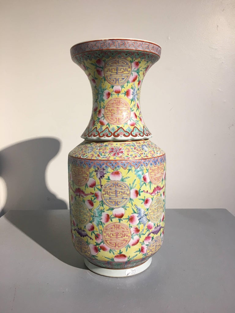 A large Chinese famille rose et jaune porcelain vase, with a six character Da Qing Guangxu Nian Zhi mark, but late Republic Period, circa 1940. 