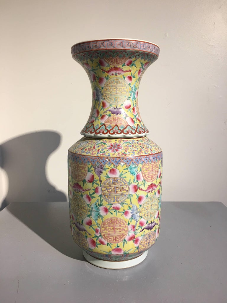 Qing Large Chinese Late Republic Period Famille Jaune et Rose Porcelain Vase For Sale