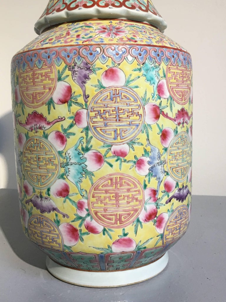 Mid-20th Century Large Chinese Late Republic Period Famille Jaune et Rose Porcelain Vase For Sale