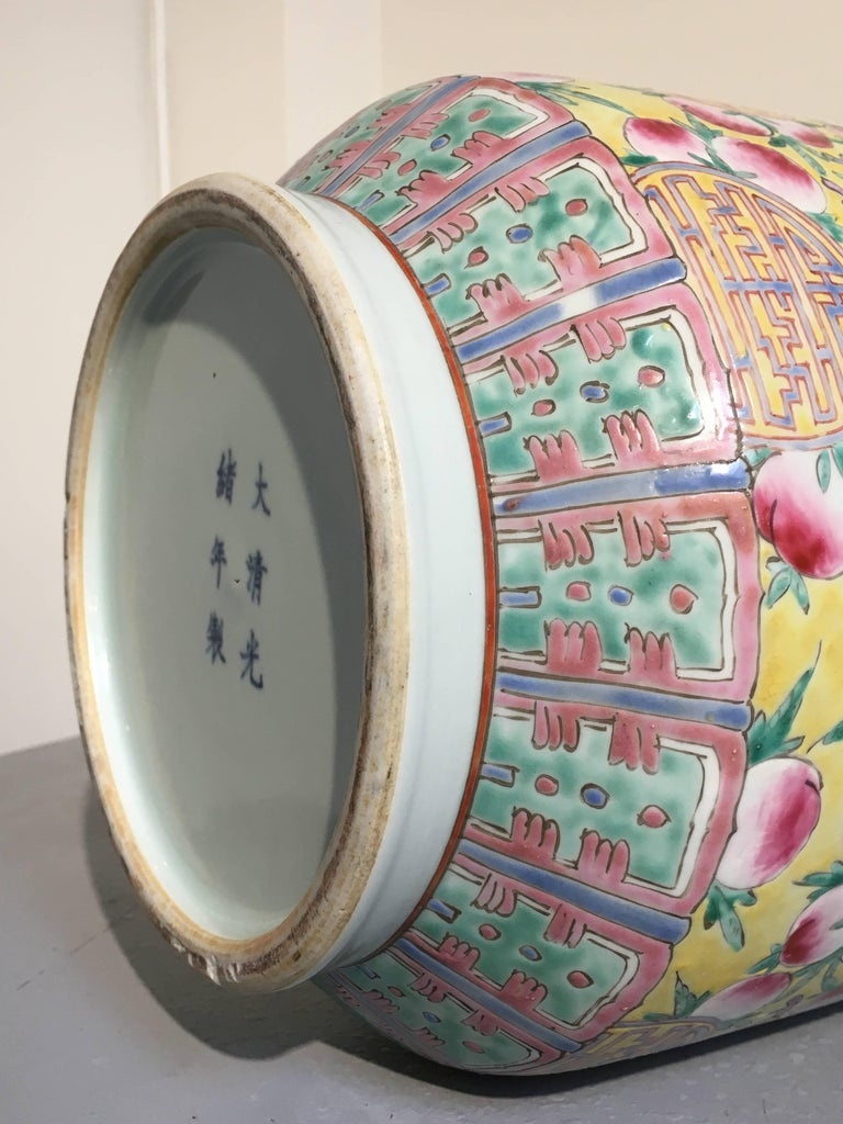 Large Chinese Late Republic Period Famille Jaune et Rose Porcelain Vase For Sale 3