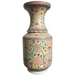 Large Chinese Late Republic Period Famille Jaune et Rose Porcelain Vase