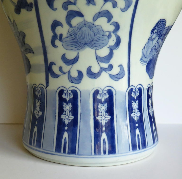 Large Chinese Lidded Vase Blue and White Porcelain Hand Painted Mid-20th Century For Sale 1