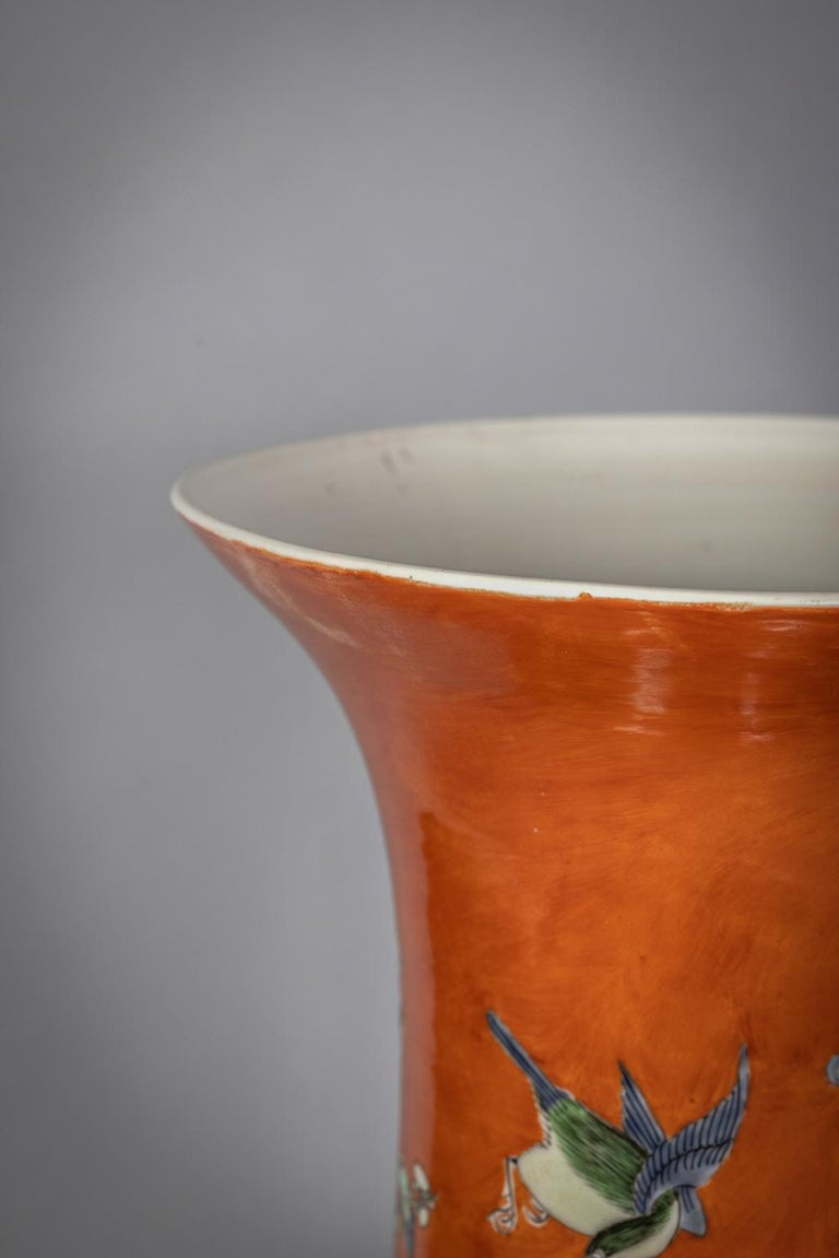 Porcelain Large Chinese Orange Ground Vase, 19th Century For Sale
