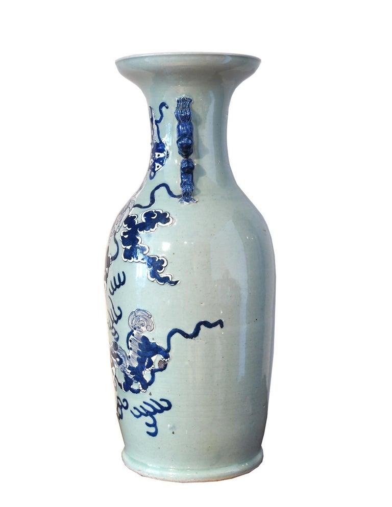 Qing Dynasty Symbol