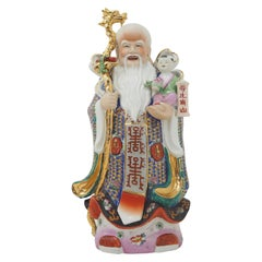 Large Chinese Porcelain Sculpture, 1930s