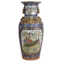 Large Chinese Qing Dynasty / Tongzhi Porcelain Vases