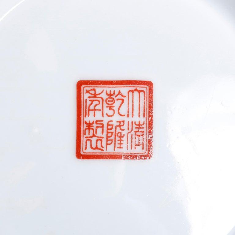 Large Chinese Rose Medallion Hand Enameled and Gilt Porcelain Center Bowl For Sale 8