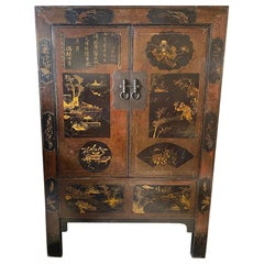 Large Chinese Tall Cabinet