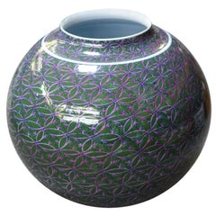 Large Contemporary Green Purple Porcelain Vase by Japanese Master Artist