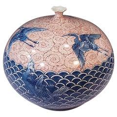 Japanese Contemporary Blue White Pink Porcelain Vase by Master Artist