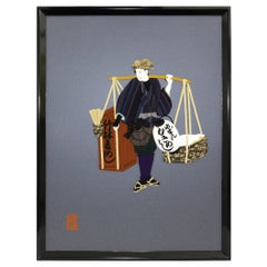 Large Contemporary Japanese Black Brown Oshie Wall Decorative Art, Framed