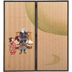 Large Contemporary Japanese Black Red Silk Brocade Handcrafted Folding Screen