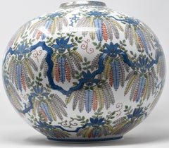 Large Contemporary Japanese Blue Red Imariceramic Vase by Master Artist