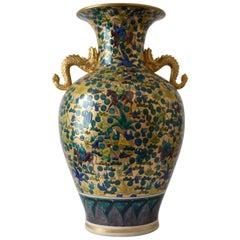 Large Contemporary Japanese Green Blue Gold Porcelain Vase