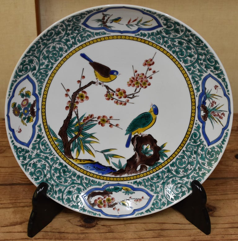 Enameled Large Contemporary Japanese Imari Gilded Porcelain Charger For Sale