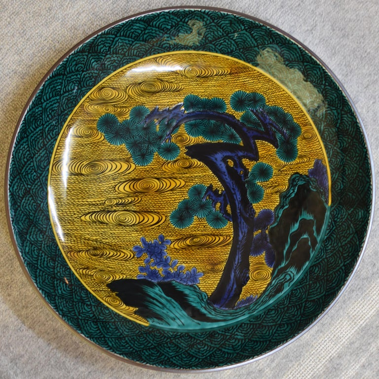 Gold Large Contemporary Japanese Imari Gilded Porcelain Charger For Sale