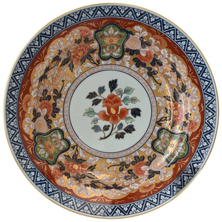 Large Contemporary Japanese Imari Gilded Porcelain Charger For Sale