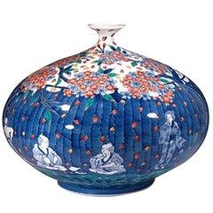Large Contemporary Japanese Red Blue Decorative Porcelain Vase by Master Artist
