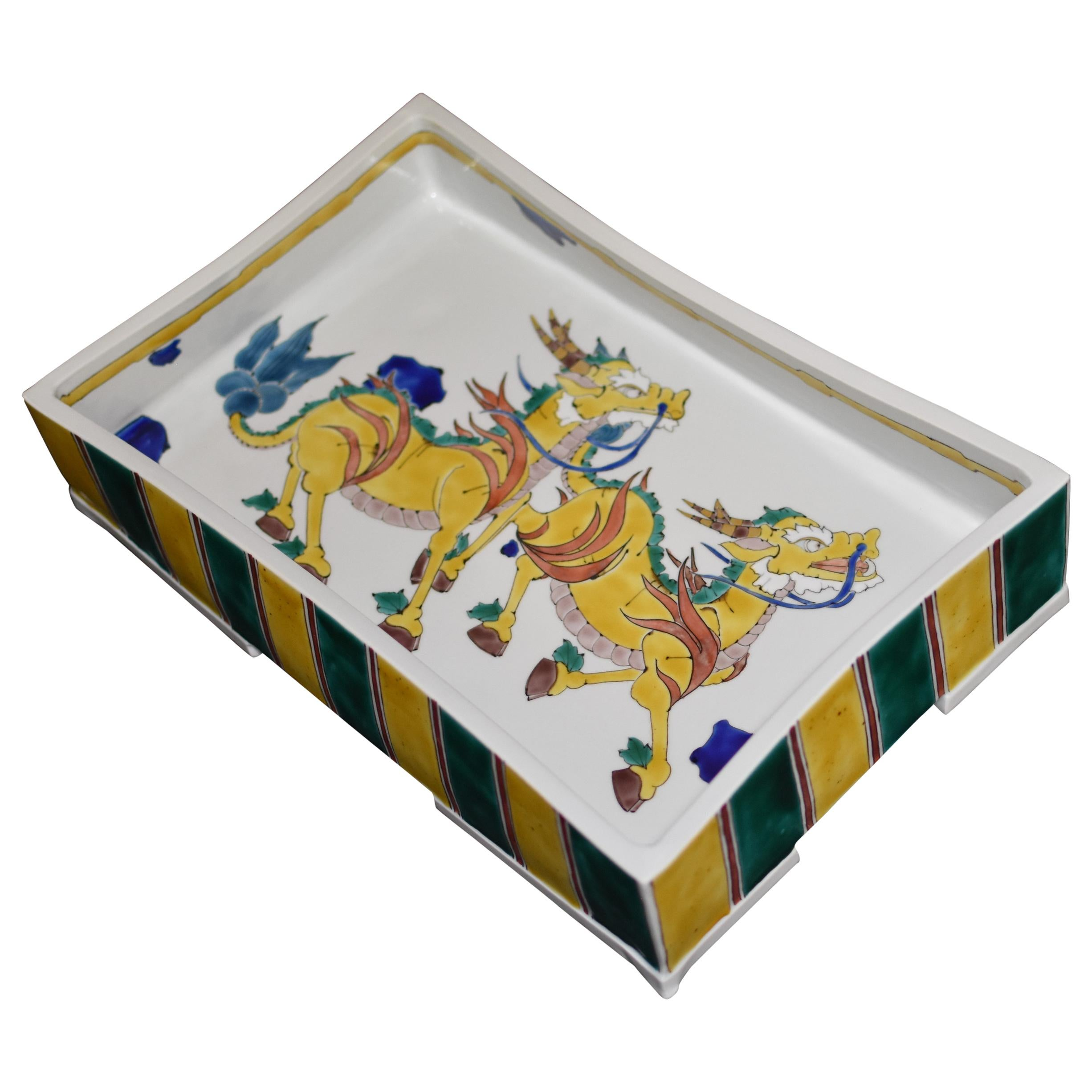 Large Contemporary Japanese Yellow Green Kutani Ceramic Charger by Master Artist