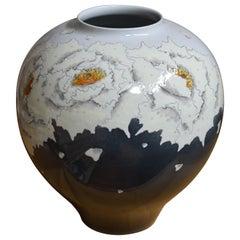 Large Cream Black Porcelain Vase by Contemporary Japanese Master Artist