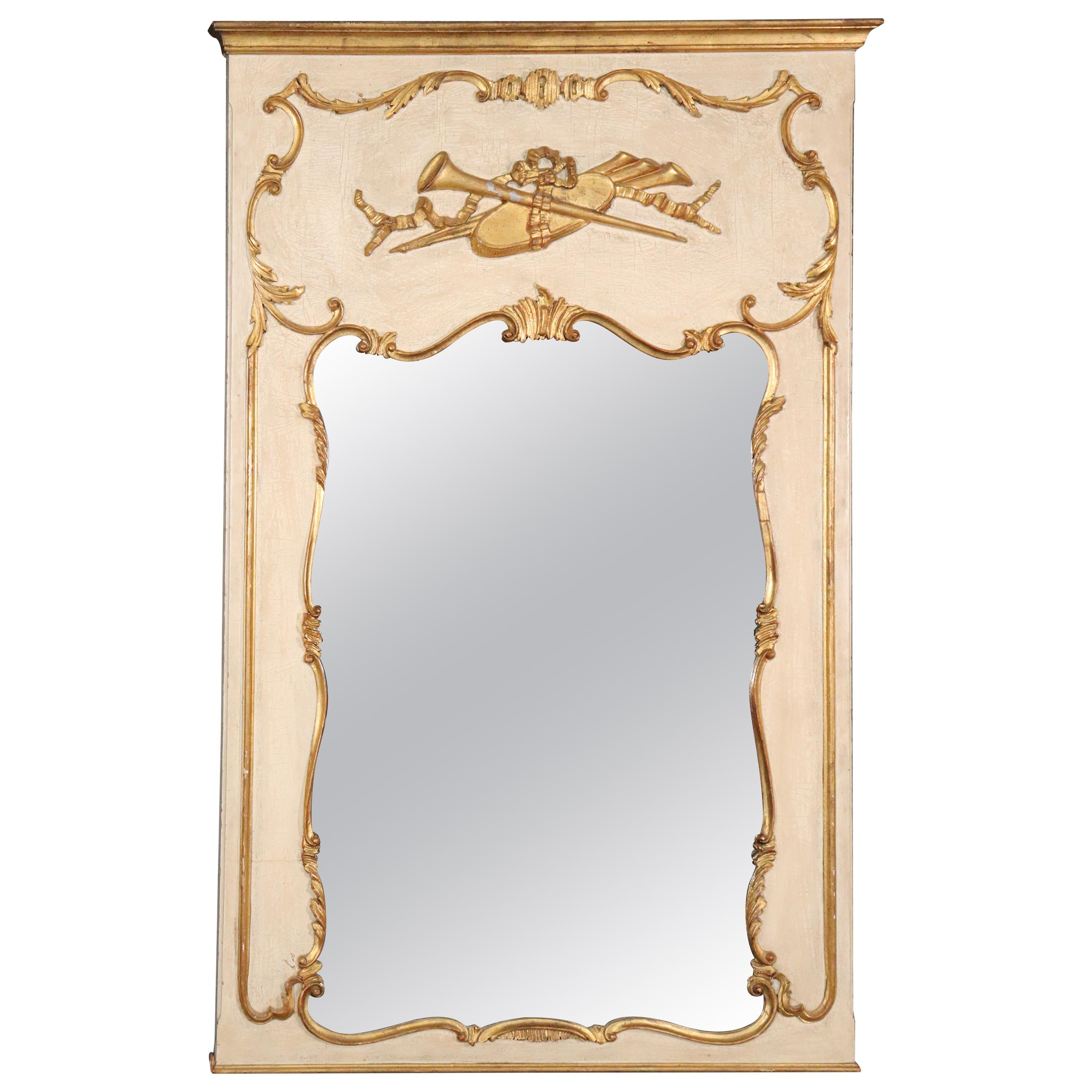 Large Crème French Gilded Trumeau Mirror Louis XV Mirror Made in Italy