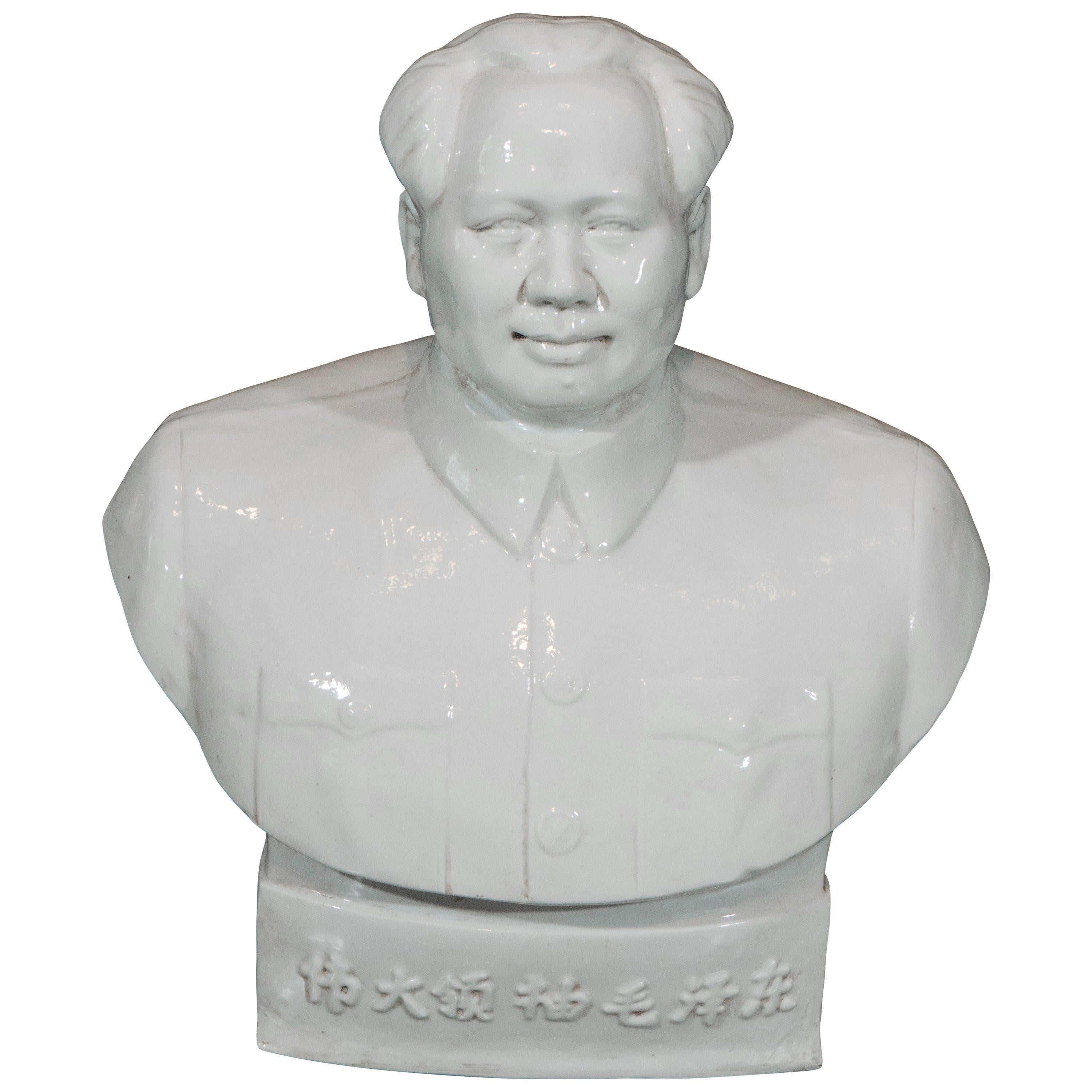 Large Cultural Revolution Period Mao Bust