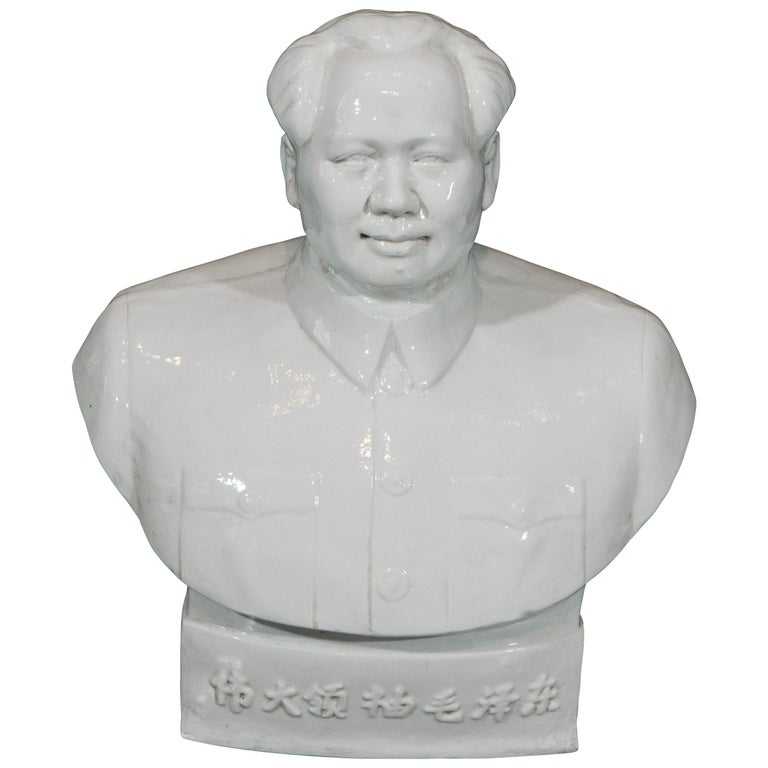Large Cultural Revolution Period Mao Bust For Sale
